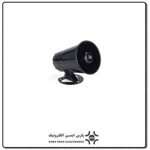 آژیر-سیرن-دزدگیر-اماکن-آواکس-40W