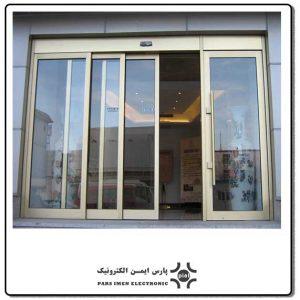 درب-اتوماتیک-شیشه-ای-تلسکوپی