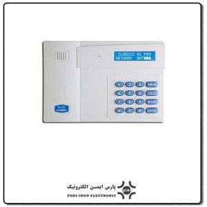 دزدگیر-تلفن-کننده-CLASSIC-G1-PLUS
