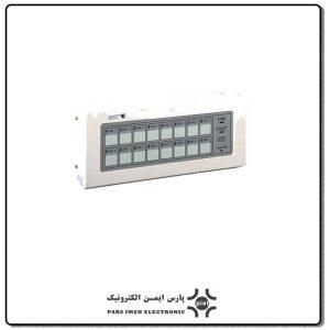 مرکز-تکرار-کننده-1-تا-16-مداری-GST-مدل-GST-RP16