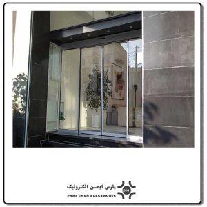 درب-اتوماتیک-شیشه-ای-کشویی
