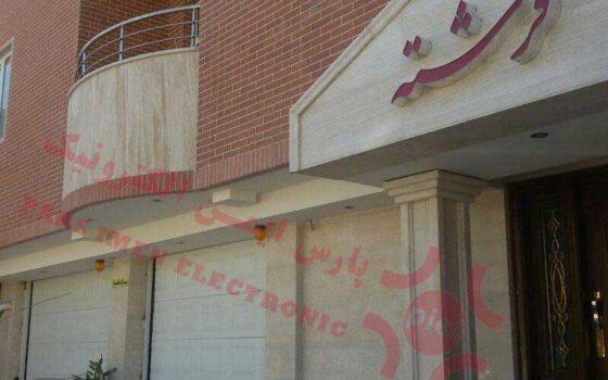 پروژه نصب درب سکشنال