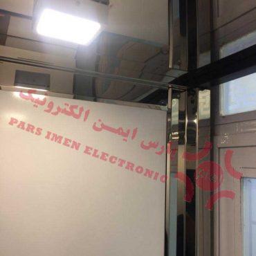 شرکت نصب آسانسور (2)