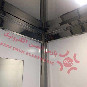 شرکت نصب آسانسور (5)