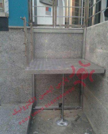 پروژه نصب بالابر