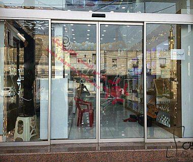 فروش درب اتوماتیک شیشه ای