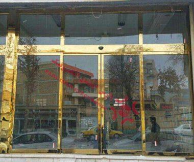 کار استیل طلایی براق درب اتوماتیک شیشه-ای